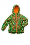 Вітрівка для хлопчика Модний Карапуз 03-00693-0 р.122 зелений із помаранчевим