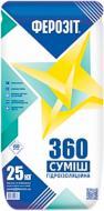 Гідроізоляційна суміш Ферозіт 360 25 кг