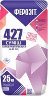 Самовирівнювальна підлога Ферозіт 427 25 кг 2-80 мм