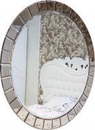 Зеркало Бусел круглое с бевелсами 1200x1200 мм