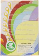 Папір офісний UniColor A4 160 г/м Mix Intensiv 125 аркушів різнокольоровий