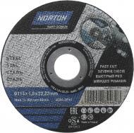 Круг відрізний по металу Norton A60S 115x1,0x22,2 мм