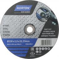 Круг відрізний по металу Norton A30S 230x2,0x22,2 мм
