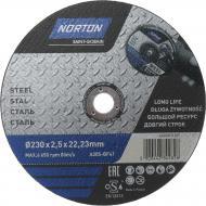 Круг відрізний по металу Norton A30S 230x2,5x22,2 мм