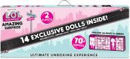 Игровой набор L.O.L. SURPRISE! с куклами Удивительный сюрприз