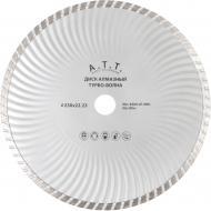Диск алмазний відрізний A.T.T.  230x22,2 універсальний 4310018