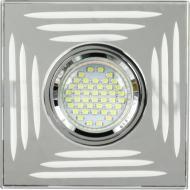 Светильник точечный Blitz G5.3 6000 К алюминий BL 225S3 CH+WH