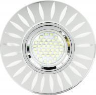 Светильник точечный Blitz G5.3 3000 К алюминий BL 232S3 CH+WH