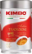 Кава мелена Kimbo Antica Tradizione 250 г (8002200101053)