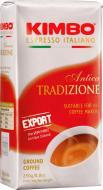 Кава мелена Kimbo Antica Tradizione 250 г (8002200163273)