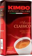 Кава мелена Kimbo Aroma Classico 250 г (8002200108014)