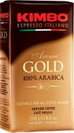 Кава мелена Kimbo Aroma Gold 250 г (8002200102111)
