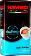 Кава мелена Kimbo Decaffein 250 г (8002200605117)