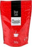 Кава мелена VivatCafe Classic 150 г (4813785001607)