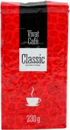 Кава мелена VivatCafe Classic 230 г (4813785001614)