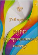 Папір кольоровий  А4 12 аркушів флуоресцентний Тетрада