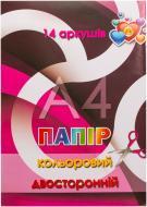 Папір кольоровий  А4 14 аркушів офісний двосторонній 417 Тетрада