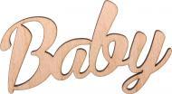 Декорація Baby