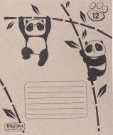 Зошит шкільний ЕКО 12 аркушів у лінійку Мрії збуваються