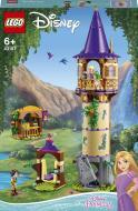 Конструктор LEGO Disney Princess Вежа Рапунцель 43187