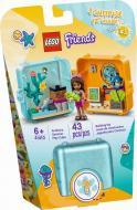 Конструктор LEGO Friends Ігровий куб: літо з Андреа 41410