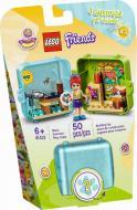 Конструктор LEGO Friends Ігровий куб: літо з Мією 41413