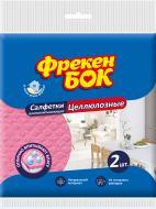 Набір серветок універсальні Фрекен Бок 15,7х16 см см 2 шт./уп. жовтий / рожевий