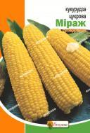 Насіння Яскрава кукурудза Суперрання Міраж F1 цукрова 20г (4823069803469)