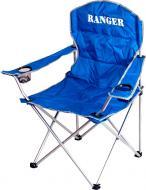 Крісло розкладне Ranger SL 631 RA 2219