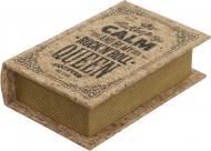 Скринька-книга Keep calm 16x11x4.5 см