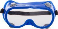 Окуляри захисні Reis GOG-AIR-BLUE