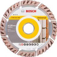 Диск алмазний відрізний Bosch Standard Universal 125x2,0x22,2 універсальний 2608615059