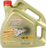 Моторне мастило Castrol EDGE Titanium FST 5W-40 4л