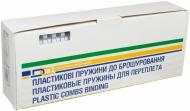 Пружина для брошурування D&A art 10 мм біла 100 шт.