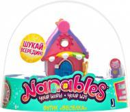 Игровой набор Jazwares Nanables Small House Радужный путь Бутик Радуга (NNB0047)