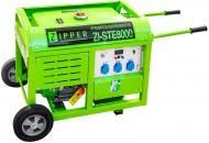Генератор бензиновий Zipper ZI-STE 8000