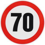 Наліпка TERRAPLUS Швидкість 70