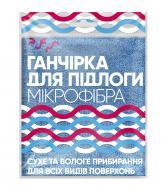 Ганчірка для підлоги Добра господарочка з мікрофібри 60/50 см 1 шт./уп. блакитний