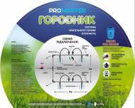 Набір Promaster для крапельного поливу