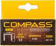 Скоби для ручного степлера Compass 6 мм тип 53 (А) 1000 шт.