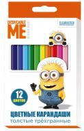 Олівці кольорові товсті тригранні Universal Studios 12 шт. Despicable Me