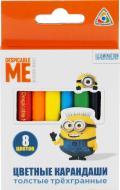 Олівці кольорові товсті тригранні © Universal Despicable Me