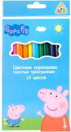 Олівці кольорові товсті тригранні Свинка Пеппа Peppa Pig
