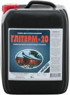 Рідина для систем опалення ГЛИТЕРМ -20 (10 кг)