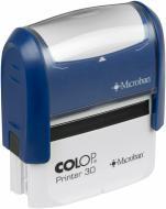 Штамп самонабірний Printer 30N/1 SET на 5 рядків Colop