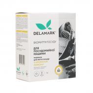 Порошок для ПММ DeLaMark з ароматом лимону 1 кг