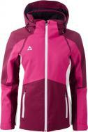 Куртка FISCHER Goldried Jacket 040-0231-S64F р.36 розовый