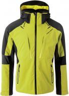 Куртка FISCHER Hochstein Jacket 040-0226-Q41F р.M желтый