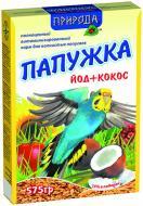 Корм Природа Папужка Йод кокос 575 г PR740087