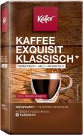 Кава мелена Kafer Kaffee Exquisit Klassisch 500 г